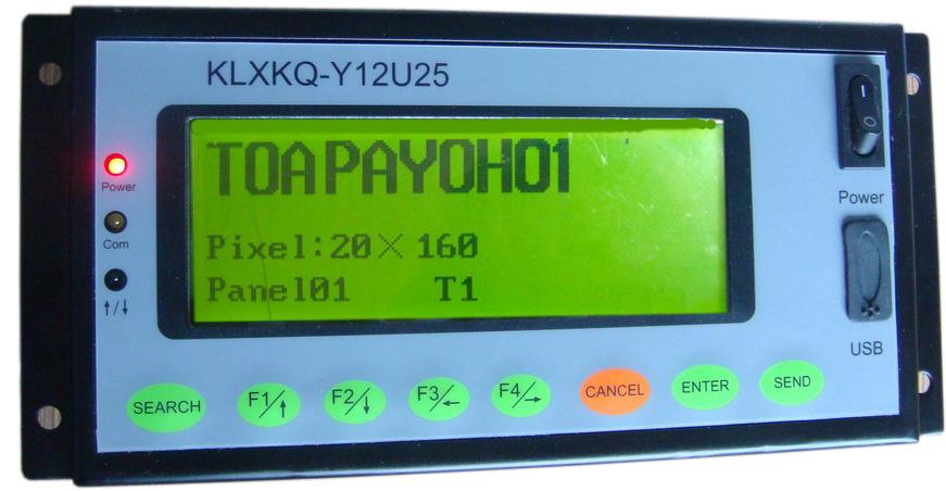 液晶线控器KLXKQ-Y12U25